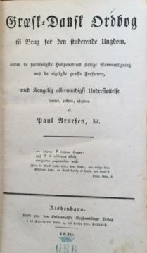 Græsk-Dansk Ordbog